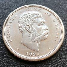 HAWAII 1883 Half Dollar 50 Cent Silver King of Hawaii EXCELLENT BU #22959