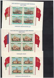 Russia.1955 Flag Buildings 3 sheets MNH** OG