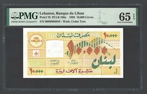 Lebanon 10000 Lira 6-5-1998 P69c Uncirculated Grade 65