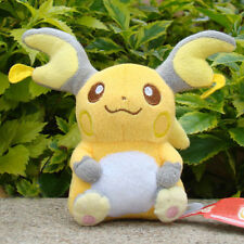 Pokemon Collectible Plush Toy Raichu Nintendo Game Figure Stuffed Animal Doll Ho
