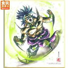 Bandai Dragon Ball Z Shikishi ART4 Sumi-e Illustration board 4 SS Broly