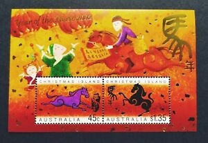 2002 Christmas Island Zodiac Animal Lunar Year Horse Miniature Sheet 圣诞岛生肖马年小全张
