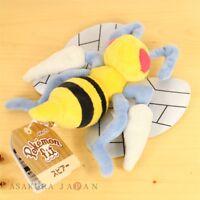 Pokemon Center Original Pokemon fit Mini Plush #15 Beedrill doll Toy Japan