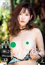 Pin-up Book, Moe Amatsuka, Kami Para, From Japan