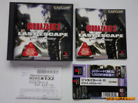 BIOHAZARD 3 Last Escape + Spine/Registration Card Sony Playstation PS1 JAPAN