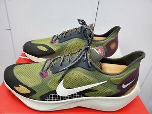 Nike Vapor Street PEG SP Gyakusou- Cargo Khaki/Spruce Aura-Alligator - Size 9.5