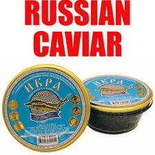 BLACK RUSSIAN CAVIAR MALOSSOL 113 G (4 OZ) - FREE SHIPPING