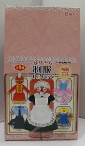 Petit Mode Uniform Collection Narikiri  fit blythe doll - Re-ment     ==1