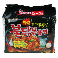 SAMYANG HOT CHICKEN RAMEN NOODLES (KOREAN FIRE NOODLE CHALLENGE)  - 5 PACKETS