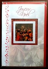 """H10) Carte """"Joyeux Noël"""" Nativité + enveloppe - Neuf"""