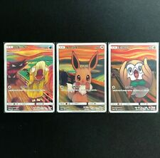 Munch 'The Scream' 3set Eevee/Psyduck/Rowlet  PROMO Pokemon Card Japanese  NM