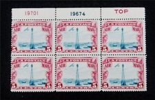 nystamps US Plate Block Air Mail Stamp # C11 Mint OG NH $55 P#6