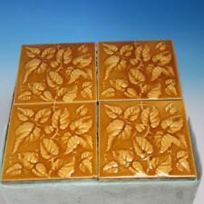 American Encaustic Tile AET Limited - 4 Matching Vintage Tiles - Leaves Design