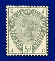 1884 SG193 5d Dull Green K23 JC Mounted Mint Hinged Cat £580 bbpe