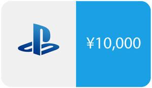 Japanese Playstation PSN Card: 10,000 Yen: Japan Prepaid Digital Code
