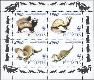 RUSSIA, 1995. BURIATIA Post Soviet Republic, Rodents Block