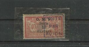 Syria 1920 airpost with violet handstamp ovpt.