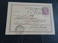 Nederlands Indië  G 1e MOEARADOEA (kleinrond) -Batavia via LAHAT(kleinrond) 1884