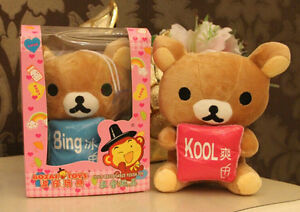 Cool bear with cushion 18cm Recording doll Cute Characters plush Christmas Gift
