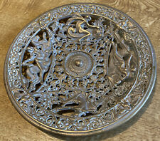 """More details for beautifully decorated carron company 7.5"""" wide brass dish/ bowl ~ weighs 515g"""