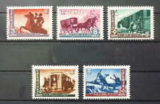 Serbia c1943 Germany WWII Complete MNH Set B1