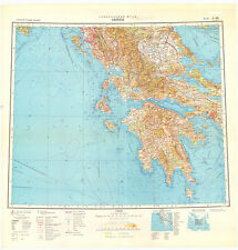 Russian Soviet Military Topographic Maps - ATHENS (Greece) 1:1Mio, ed.1976
