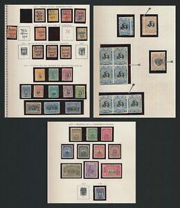 PERU STAMPS 1916-1921 VALE O/Ps, 1918 BATTLE ARICA, LEGUIA ERRORS-1921 CENTENARY