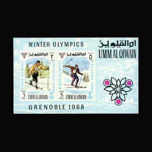 UMM AL QIWAIN, Bl12, MNH,1968, S/S, Olympics, GRENOBLE, SKIING, SPORTS, AR5-A