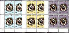 Kuwait 1988 ** Mi.1153/55 Bl/4 l.u. National Day Nationalfeiertag