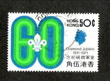 Hong Kong--#263 Used--1971 Boy Scouts