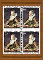 France 1972 ART, tableau de Fragonard, bloc de 4 timbres, YT 1702 ** MNH