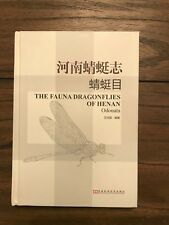 """The Fauna Dragonflies of Henan Odonata"" entomology insects Asia 2007"