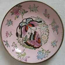 Chinese Ching dynasty  Butterfly enameled porcelain bowl 1875-1908