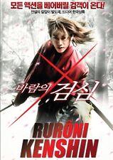RURONI KENSHIN--SAMURAI X -Hong Kong RARE Kung Fu Martial Arts Action movie - NE