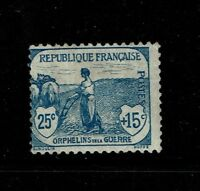 France SC# B6, Mint Hinged, Multi Hinge Remnants - Lot 100917
