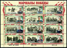 World War II. 2019. Marshals of Victory. Warlords. Circulation 800 pieces. RARE