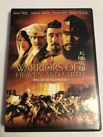 WARRIORS OF HEAVEN AND EARTH DVD Used Very Good Condition