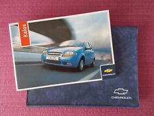 CHEVROLET KALOS (2005 - 2009) OWNERS MANUAL- USER GUIDE - HANDBOOK. (YJL 1837)