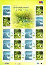 Taiwan china 2015 Birds/ Sheetlet. MNH