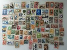 More details for 700 different tunisia stamps collection