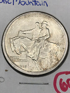 Stone Mountain Commemorative Half Dollar - BU