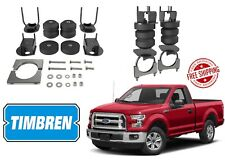 Timbren FR1504E Suspension Enhancement System For 15-20 Ford F150 New Free Ship!