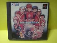 PS1 Gouketsuji Ichizoku 2 Japan PS PlayStation 1 F/S