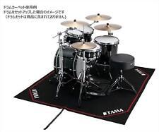 Tama TDR-TL Drum Rug None Slip Rubber Bottom Large Logo Design