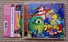 PS1 CRASH BANDICOOT 3 - with SPINE CARD - Playstation PS1 Japan Game