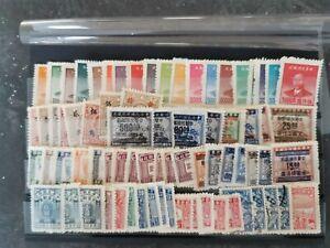 Briefmarken taiwan