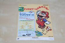 KAETTEKITA MARIO BROS HANDBILL Flyer * * Famicom Disk Japan nes video game art
