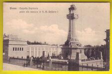 Cartolina MONZA MILANO 1910 ca. - Cappella Espiatoria S. M. Umberto I
