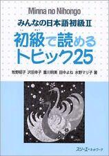 Minna no Nihongo Shokyude Yomeru Topic25 Shkyu1, 2001 Akiko Makiko