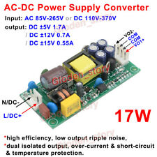 AC110V 220V 230V to DC ±5V ±12V ±15V Dual Output AC-DC Switching Power Supply